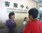 杭州热线~杭州市乐视维修-(总部各中心)售后服务网站电话欢迎
