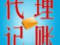 镇江公司转让,镇江满2年以上营业执照转让 变更