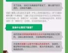 深圳如何退回购房定金要什么条件才能退买房定金