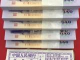哈尔滨高价收购,纸币,金银币,纪念币,连体钞,纪念钞