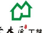 老木匠工艺坊【工厂直营】认购即享9折超值优惠