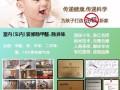 全国直营上门(北京)甲醛检测治理品牌 绿色家缘 室内除甲醛