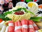 韩国自助烧烤加盟 韩国烧烤技术培训 韩国料理厨师