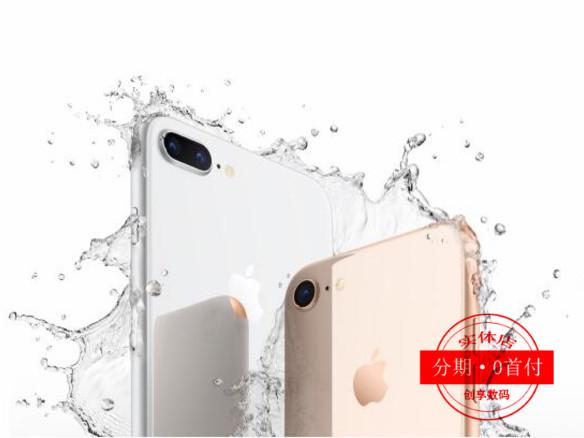 福州iPhoneX实体店分期付款
