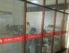 唐山肯德基门,玻璃门,不锈钢门,百叶隔断,办公隔断