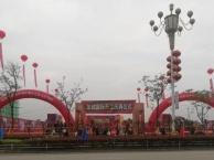 南昌县开业庆典礼仪 活动策划执行,舞台,桁架搭音响