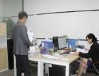 快递+物流+京东模式仓储,免加盟公司扶持送车