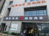 天津本地正规回收物品 安全 放心