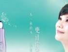 河南省法兰琳卡,美肤宝招各区域代理