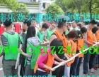 湘西乐欢天策划三八妇女节趣味活动/三八趣味运动会