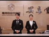 重庆江北区安乐堂殡葬服务