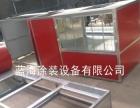 沧州高温烤漆房蓝海环保电加热汽车烤漆房价格厂家直销