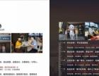 东东包加盟 快餐 投资金额 10-20万元