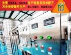车用尿素生产设备车用尿素技术车用尿素工艺山东潍坊金