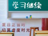北京成考專科本科學歷就選林業大學