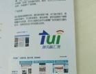 网站建设微信公众号开发及网络推广(搜狗搜索推广)