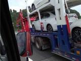 雞西到北京專業汽車托運公司 異地托車全天接車