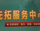 肇庆四会大旺代理记账,纳税申报,申领发票