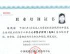 朝阳怡和家政母婴护理师(月嫂)培训火热招生