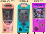 广州番禺娃娃机普通版和豪华版的区别在哪里