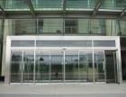 宣武区维修玻璃门 修理玻璃门地弹簧故障价格低