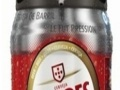 萨格雷斯啤酒 萨格雷斯啤酒诚邀加盟