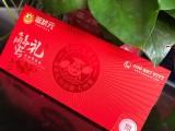 陽澄湖大閘蟹禮卡/禮券/禮盒