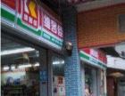 天河百货超市转让便利店烟酒茶叶店转让A