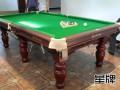 山西正品星牌台球桌 山西二手台球桌 品牌台球桌