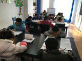 嘉定書法老師 嘉定兒童書法培訓班