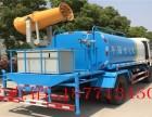 东风国五程力威洒水车5吨-20吨生产厂家直销价格