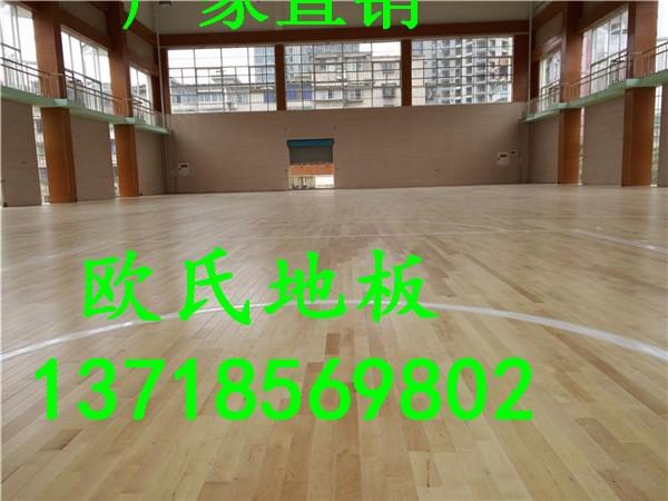 南京运动木地板体育专业运动木地板实木运动地板厂家直销运动地板