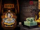 北京清宫御酒在河南地区全面招商启动中,带你引爆商机