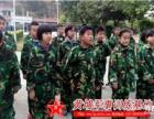 惠州学生军事冬令营训练目标