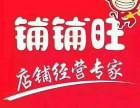 求租 深圳福田中心区 商业街商铺