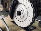 奥迪S8刹车改装升级原装位卡钳替换ECFRONT