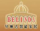 贝琳达智能王电动轨加盟