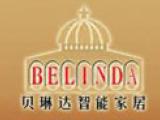 貝琳達智能王電動軌加盟