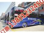 连云港到南京汽车直达时刻表查询138 5123 2450