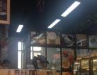 燕郊首尔甜城星河园商业街商铺转让 适合餐饮娱乐场所饭店