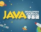 千锋西安Java培训 初学者要掌握的Java关键特性