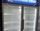 批发价格出售绿色环保节能冰柜岛柜雪糕柜冷冻酒水饮料蔬菜保鲜