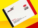 华为手机电池g610 g730 y220 内置电板高容量品牌手机