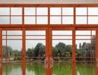 中山厂家专业定制重型铝合金门窗品质优越