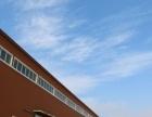 三十里 兆龙石化旁 厂房 6500平米
