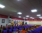 慧德圣人读书全脑素质教育五一特训营