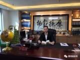 騰Lingxiu華為營銷手機創始合伙人