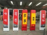 河南厂家直销中石化中石油标准件销售油品灯箱
