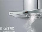 合肥厨房保洁,政务区油烟机上门清洗服务