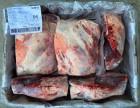 新西兰77厂带骨羔羊方切肩肉 702919